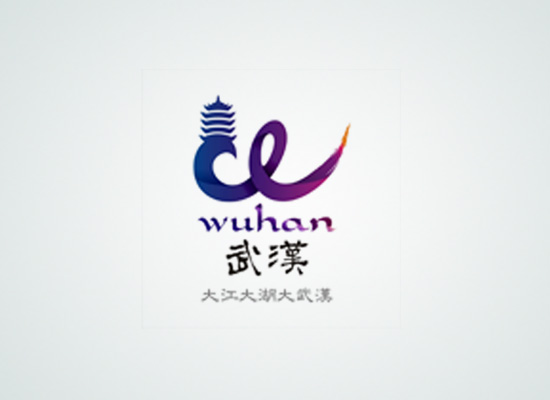 武汉赤火广告设计有限公司